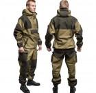 Ruska uniforma Gorka 4