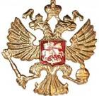 Ruski grb oznaka za beretku