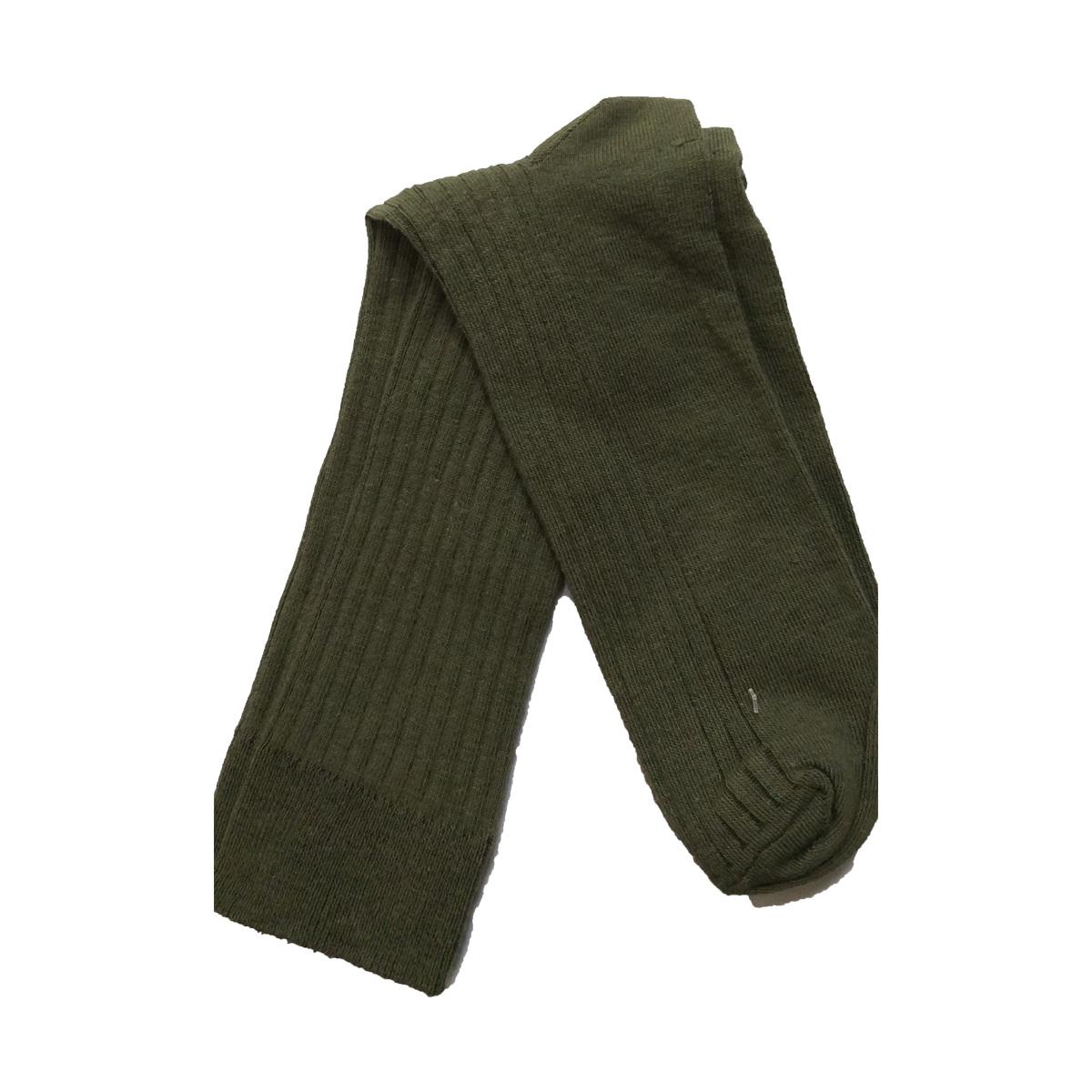 Čarape austriske vojske