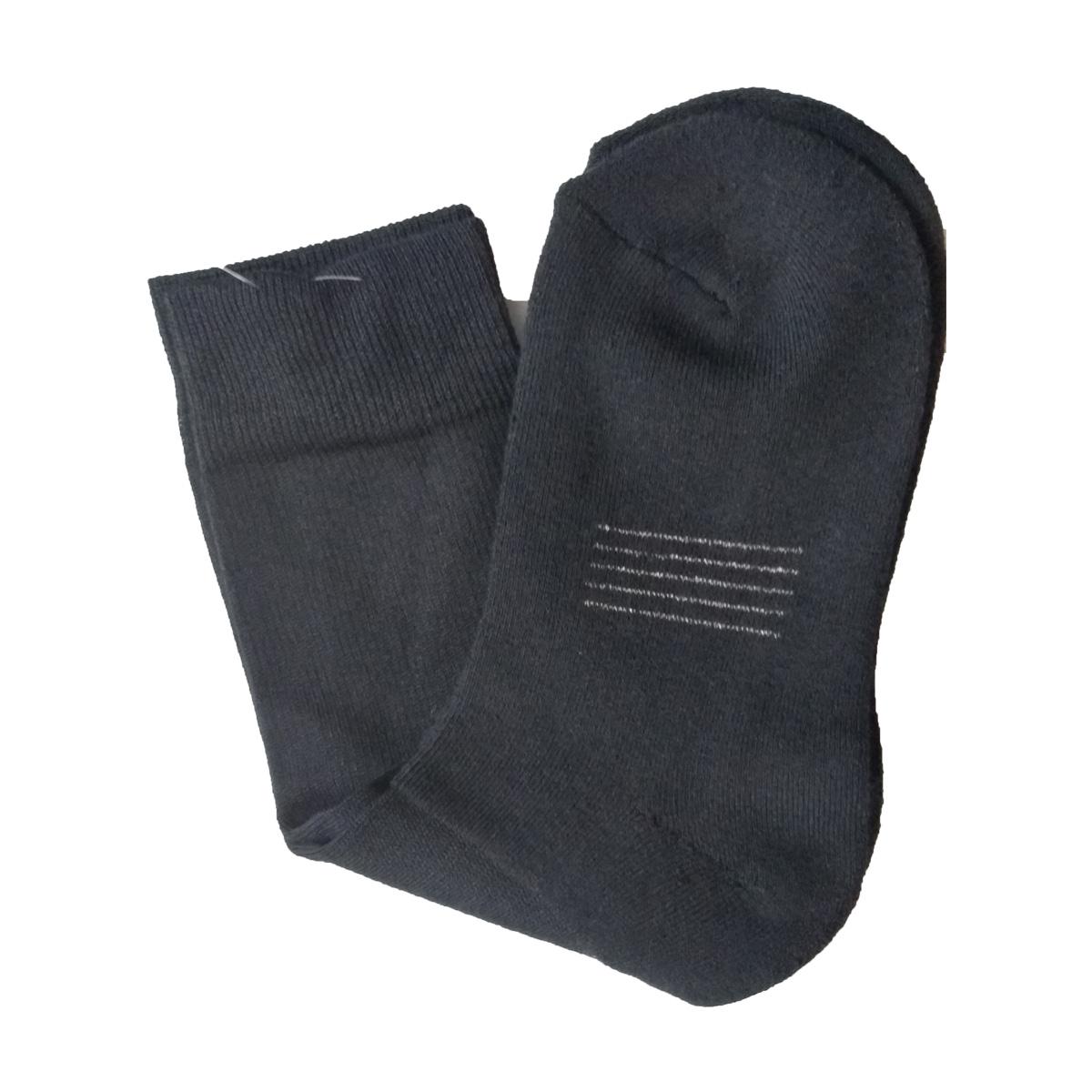 Meindl čarape