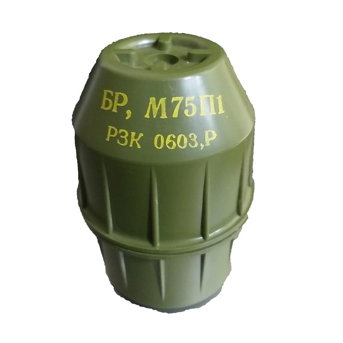 Kutija za ručnu bombu RB M75