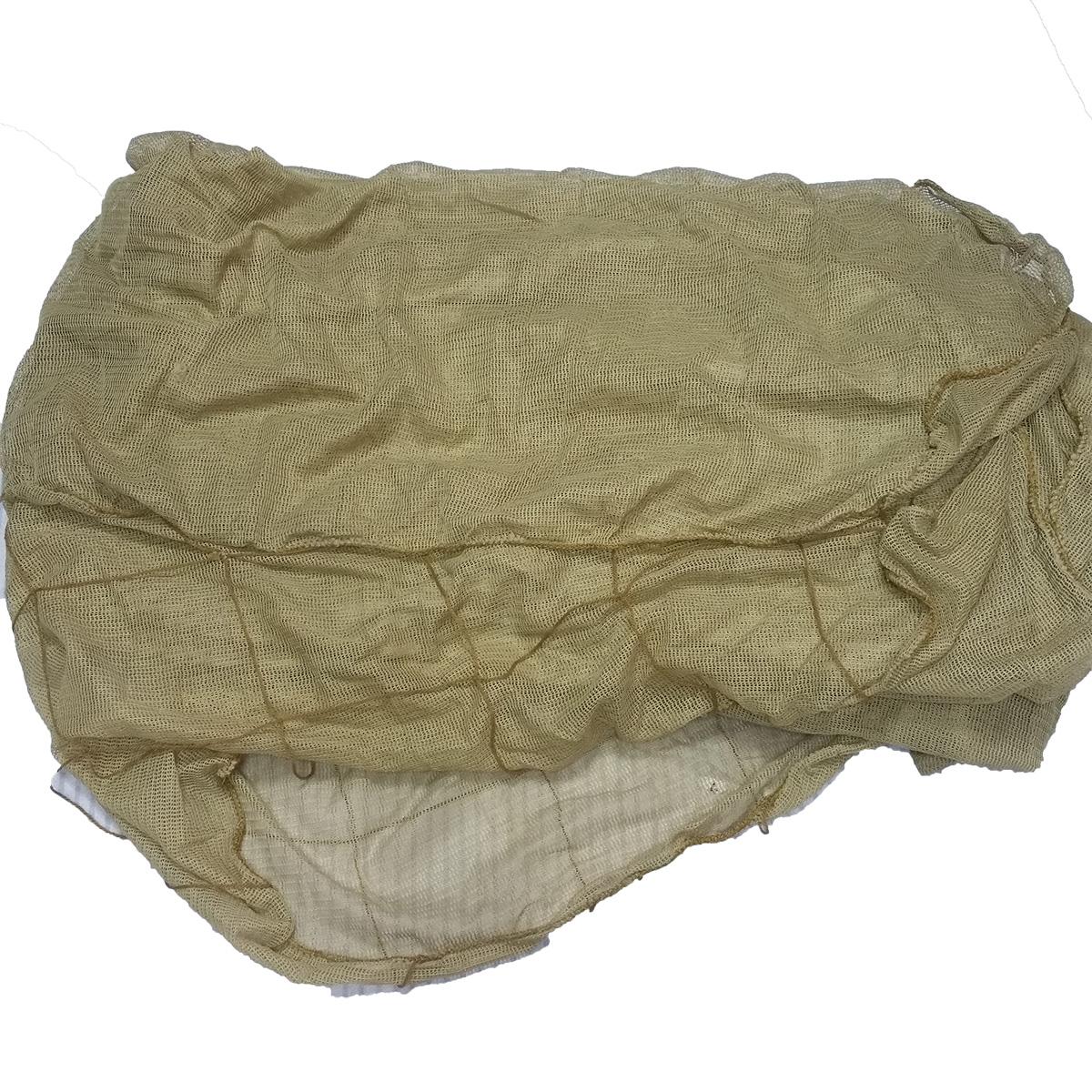 Mreža kamuflažna 4,6 x 4,6m